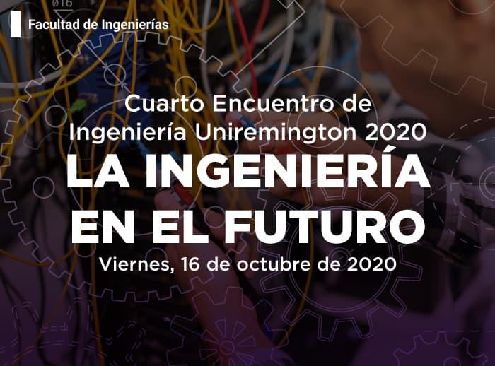 La-ingeniería-en-el-futuro